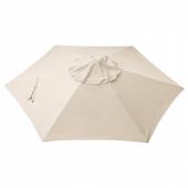 ЛИНДЭЙА Купол зонта от солнца, бежевый, 300 см