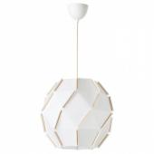 ШЁПЕННА Подвесной светильник, круглой формы, 44 см